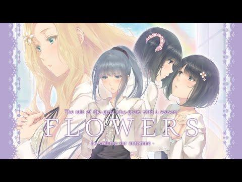 Flowers -Le volume sur automne- Official English Trailer