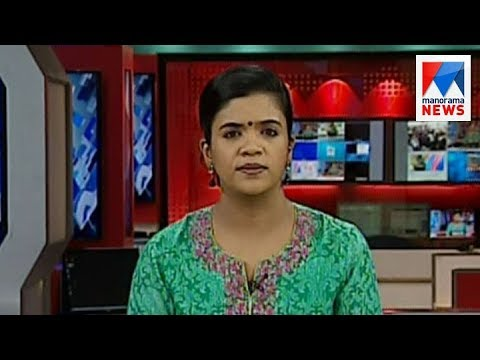 സന്ധ്യാ വാർത്ത | 6 P M News | News Anchor - Shani Prabhakaran | October 16, 2017 | Manorama News
