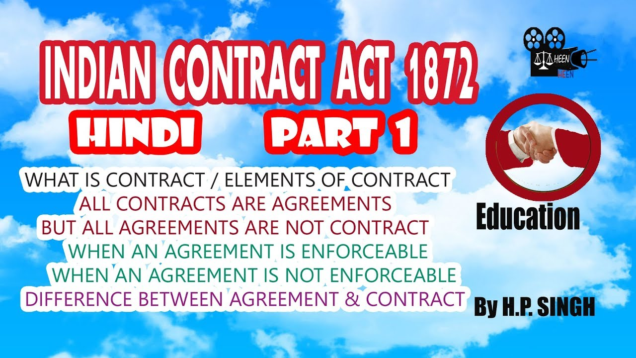 Indian contract act 1872 hindi part 1 youtube indian contract act 1872 hindi part 1 platinumwayz
