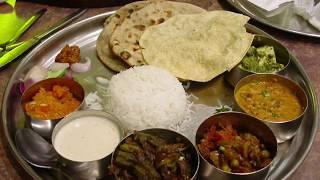 Dinacharya, rutina diaria Ayurvédica | Vishvanath