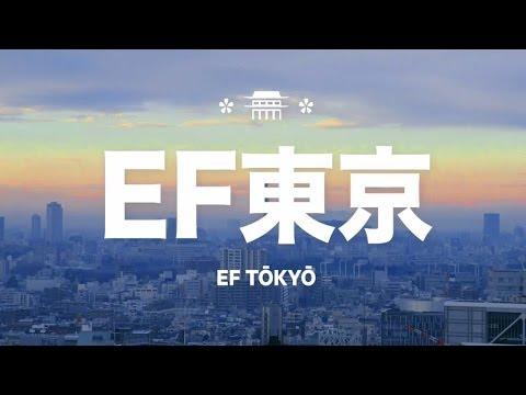 EF Tokyo – Campus Tour