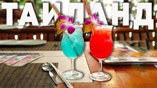 Таиланд ПЕРЕЗАГРУЗКА #24. УНИКАЛЬНЫЙ ресторан в Паттайе с ШИКАРНЫМ видом на море. Цены вас УДИВЯТ!