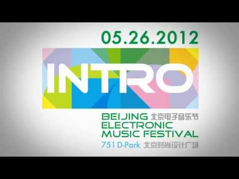 INTRO 2012 Beijing Electronic Music Festival