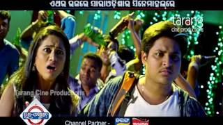 Love Station Odia Movie || Twinkle Twinkle Video Song | Babushan Mohanty, Elina Samantray|