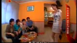 Repeat youtube video 香港中學生5P性派對