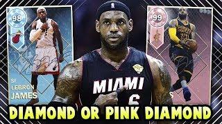 NBA 2K18 MYTEAM DIAMOND LEBRON JAMES OR PINK DIAMOND! *WHICH SHOULD YOU BUY* | DIAMOND GAMEPLAY