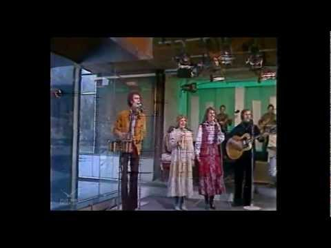 Start of Pebble Mill At One into The Wedgewoods - Misty | BBC1 24/01/1979