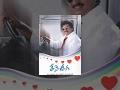 Teneteega   Full Length Telugu Movie   Rajendra Prasad, Rekha,Sitara