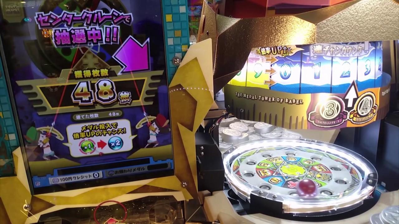 臺灣遊戲中心推幣機#1 巴比倫推幣機(建塔大挑戰?) - YouTube