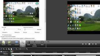 Редактирование видео в Camtasia Studio 7.(Видеоролик. Редактирование видео в программе Camtasia Studio. http://bit.ly/Xp3CPs., 2011-10-31T16:24:28.000Z)