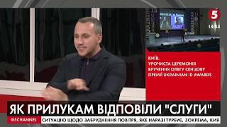Сергія Сивоху призначили радником секретаря РНБО: реакція депутатів | О. Бригинець, Д. Лінько