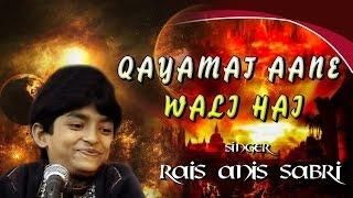 qayamat-aane-wali-hai-rais-anis-sabri-song-islamic-devotional-song
