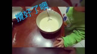 語幼兒製作鬆餅DIY