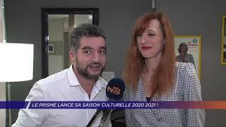 Yvelines | Le Prisme lance sa saison culturelle 2020 – 2021 !