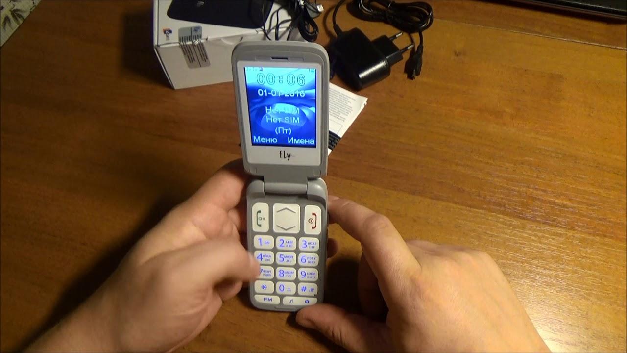 Мобильный телефон с БОЛЬШИМИ кнопками и шрифтом Fly Ezzy 8 Grey .