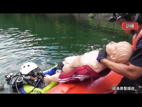 伊自良湖で実地訓練 機動隊、水難事故想定