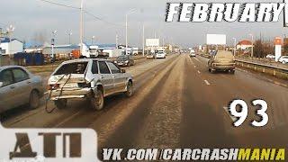 Подборка Аварий и ДТП от 01.02.2015 Февраль 2015 (#93) / Car crash compilation February 2015