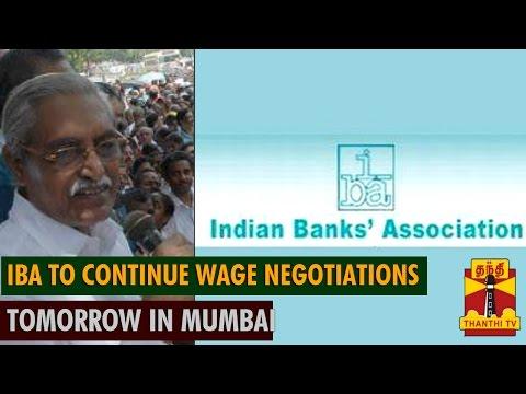 Indian Banks Association to Continue Wage Negotiations Tomorrow in Mumbai - Thanthi TV
