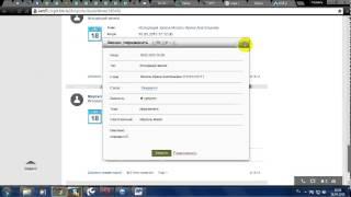 Работа с битрикс 24 (как работать со своей клиентской базой)
