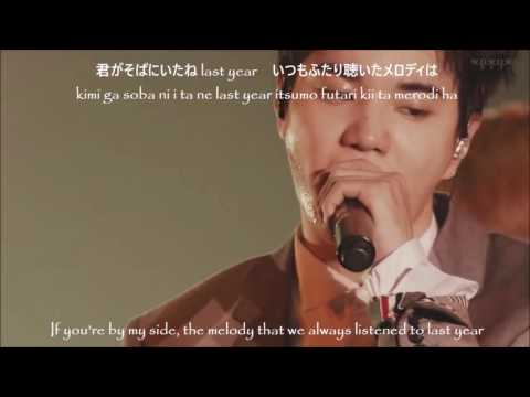 INFINITE - Just Another Lonely Night  [Eng Sub+ Kanji+ Rom.]