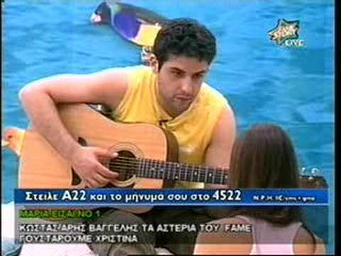 STATHIS/FIDE TURKISH SONG / FAME STORY 4