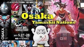Osaka Tamashii Nations ー Comprando Goku Kaio Ken