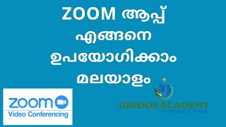 HOW TO USE ZOOM APPLICATION, MALAYALAM  VERSION