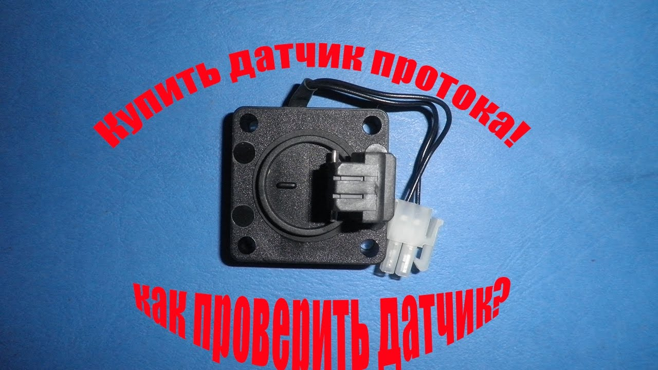 Отзывы владельца котла Stropuva (Стропува) - YouTube