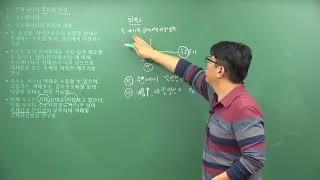(신재생에너지)태양광 [수도직업전문학교] 2