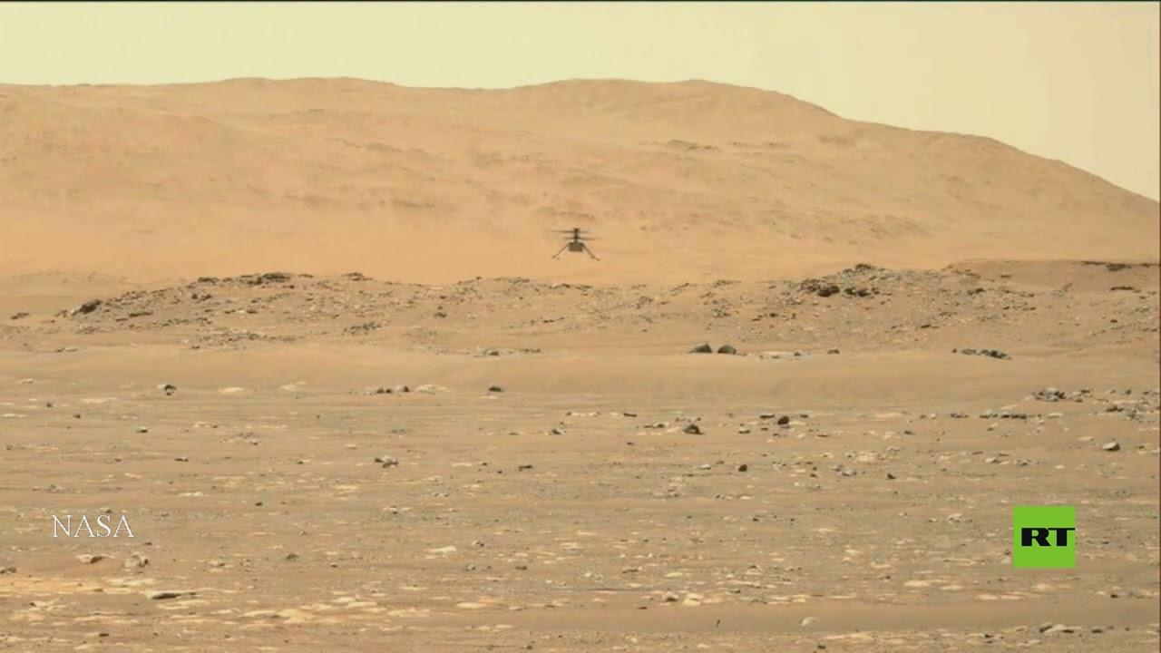 مروحية ناسا تحلق فوق سطح المريخ للمرة الثانية  - نشر قبل 16 ساعة