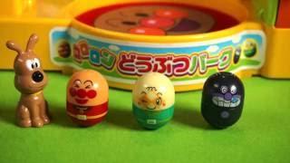 """アンパンマンコロロンどうぶつパークanpanman toy""""kororon animal park"""" thumbnail"""