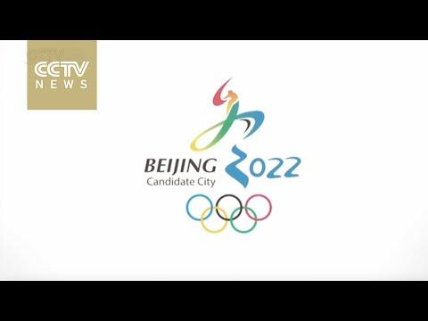 Promo: Beijing and Zhang jiakou bid for 2022 Winter Olympics