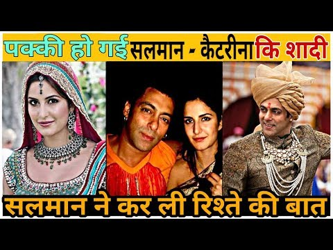 Finally Salman khan and Katrina Kaif...