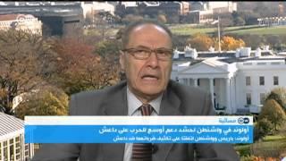 إدموند غريب:  التحالف مع قوى على الأرض يعني التحالف مع الأكراد