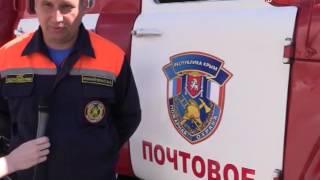 Сюжет ТК «ТВ FM»: уроки безопасности от МЧС Крыма