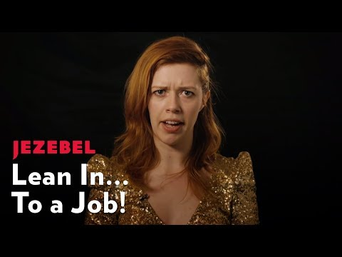 Hey Stupid Woman! You Too Can Get a Job!