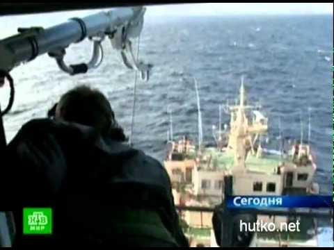 ОАО «Корсаковский морской торговый порт»