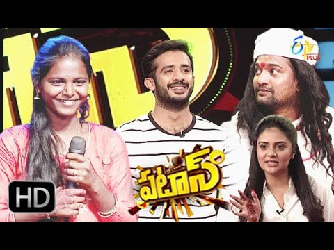 Patas| 20th November 2018 | Full Episode 927 | ETV Plus