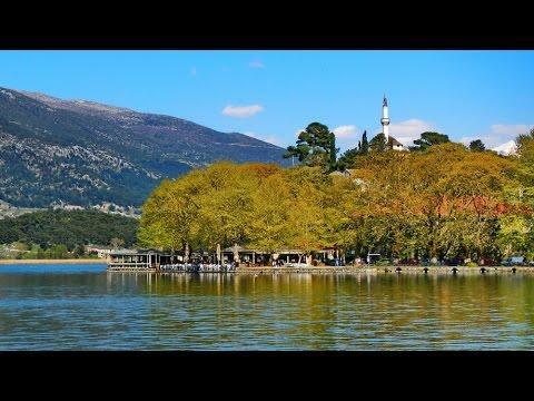 Ioannina, Greece -  Ιωάννινα - Grecia Griechenland Griekenland  - AtlasVisual