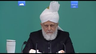 English Translation: Friday Sermon on January 13, 2017 - Islam Ahmadiyya
