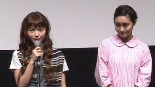 映画「ペタルダンス」の公開初日舞台あいさつが4月20日、東京都内で行わ...