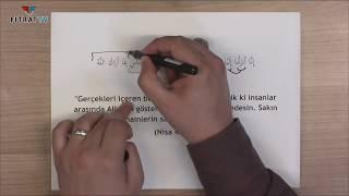Yetişkinler için Yaz Kur'an Kursu | Nisa 105. Ayet