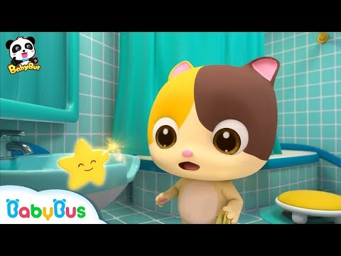 Yes Yes Bedtime Song | Nursery Rhymes | Bedtime Lullabies for Kids | Baby Songs | BabyBus