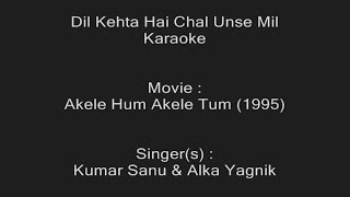 Dil Kehta Hai Chal Unse Mil - Karaoke - Akele Hum Akele Tum (1995) - Kumar Sanu & Alka Yagnik