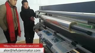 Lefu LF1700-D2 Cold Laminator with Cutter