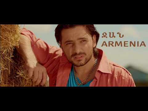 Hayk Durgaryan - Jan Armenia // Official Music Video // Premiere 2016 // 4K //