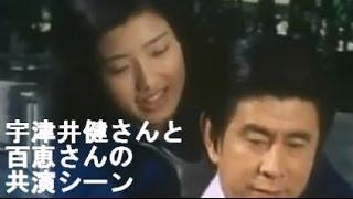 ドラマ「赤い」シリーズなどで知られる俳優宇津井健さんが、 慢性呼吸不...