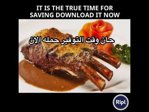 youtube meat download