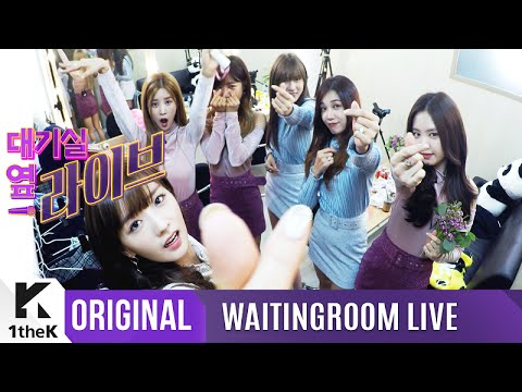 WAITINGROOM LIVE: Apink(에이핑크)_Back As A Whole After 1 Year And 2months! 'Only One(내가설렐 수 있게)'