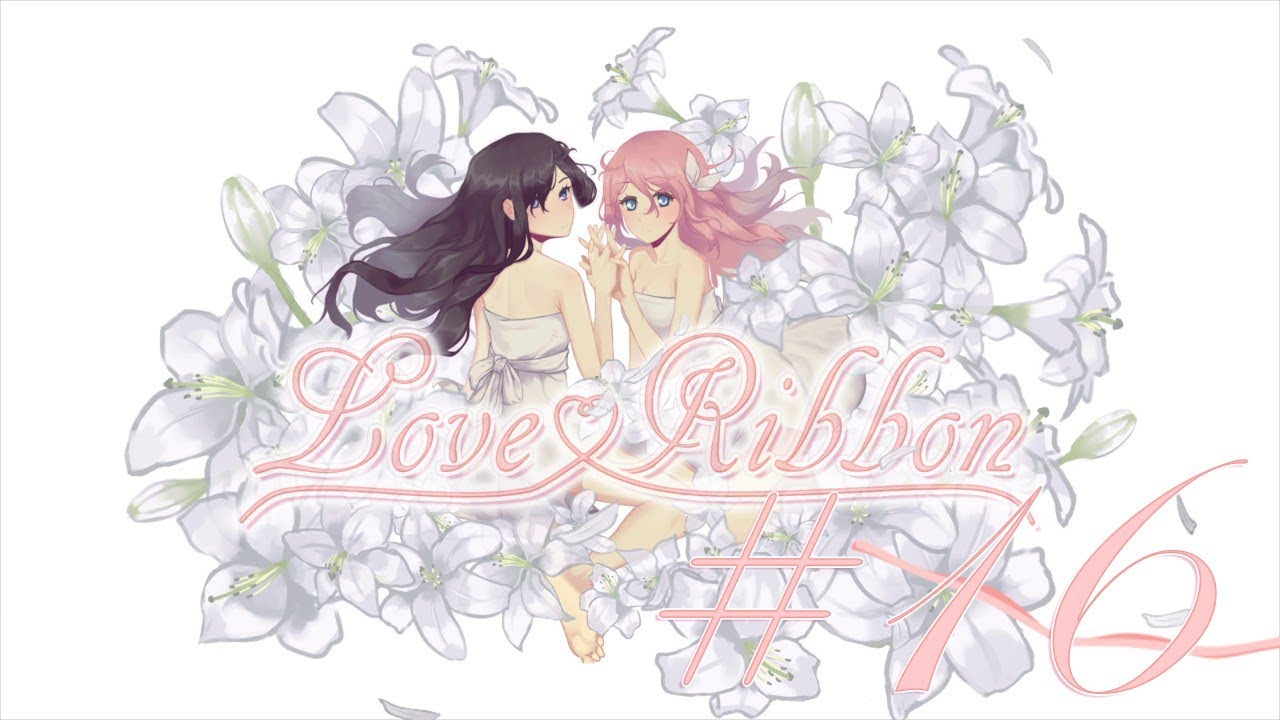 Love Ribbon, Ep 16, The 18+ Patch Kicks In